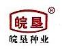 安徽皖垦种业股份有限公司