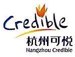 杭州注册国际商标时间