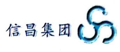 福州明芳汽车部件工业有限公司