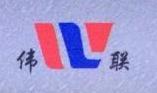 安徽伟联机电科技有限公司