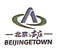 北京亦庄盛元投资开发有限公司