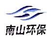 安徽南山机电设备有限公司