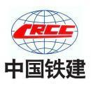 北京铁城建设监理有限责任公司