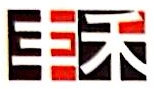 杭州代理国际商标事务所