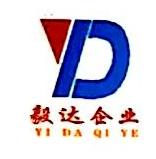 滁州毅达塑料金属制品有限公司