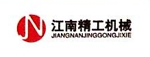 连云港注册美国商标价格