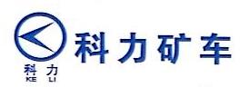 重庆工商注册公司条件