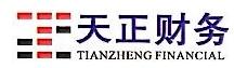 杭州财务代理记帐公司
