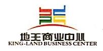 亳州市世创房地产开发有限公司