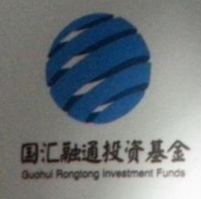 安徽国汇融通投资基金管理有限公司