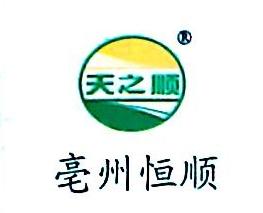 亳州市恒顺生态科技有限公司
