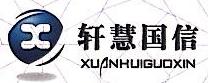 北京慧商网络科技有限公司