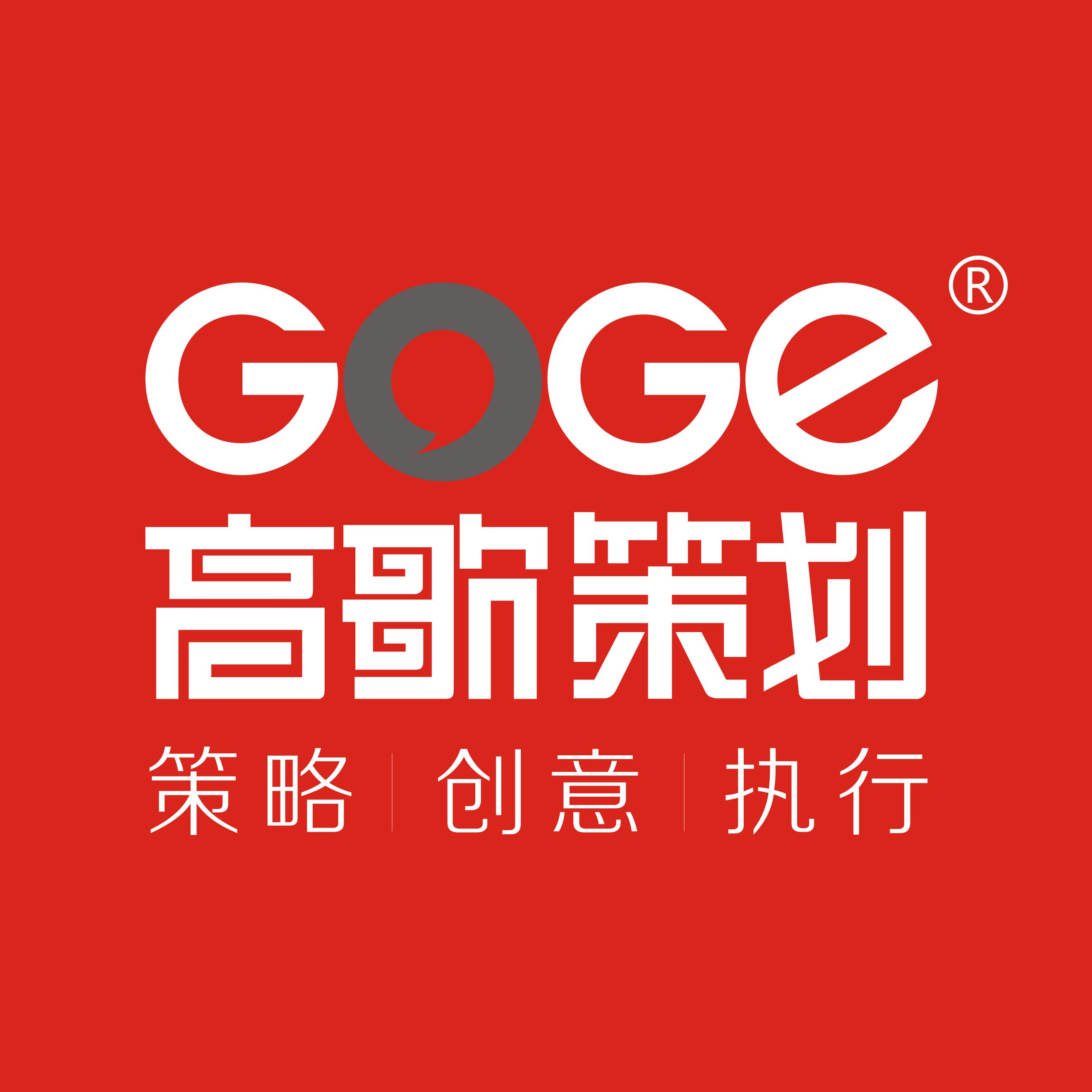 道logo设计