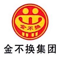 亳州市酒厂有限公司