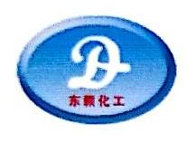 本溪东颢化工有限公司