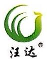 岳西县天泽惠生态农业开发有限公司