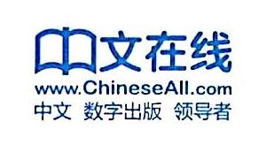湖北省文网文