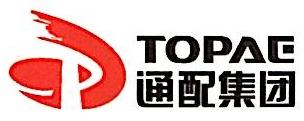 安庆市通配置业发展有限公司