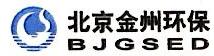 北京金州环保发展有限公司