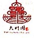 安徽大明园酒店管理有限公司