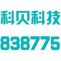 黑龙江亿米信息技术有限公司