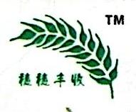 太湖县信誉农业技术开发有限公司