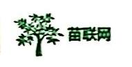 北京苗联网科技有限公司