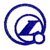 鞍山市汽车贸易总公司