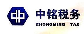 滨江区税务代理公司