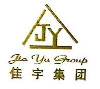 重庆会计公司