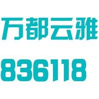 东电创新(北京)科技发展股份有限公司