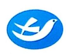 渝中区公司注册费用