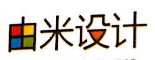 向上logo设计