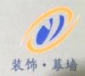 安徽业之峰装饰工程有限公司