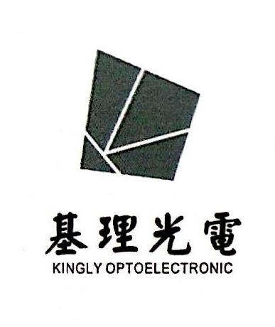 鞍山基理光电科技有限公司