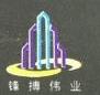 logo设计的要求