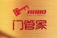 青岛个体开公司