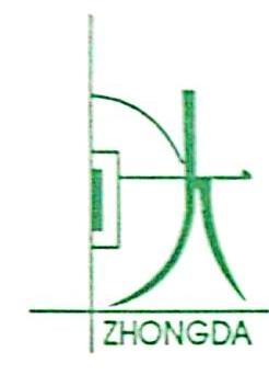杭州上城区税务代理