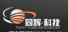 辽宁万泓激光科技股份有限公司