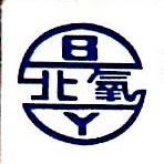 北京市北氧康益气体设备安装工程有限公司辽宁分公司
