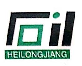 黑龙江石油化工厂实业公司