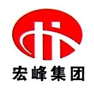 宏峰建设集团有限公司