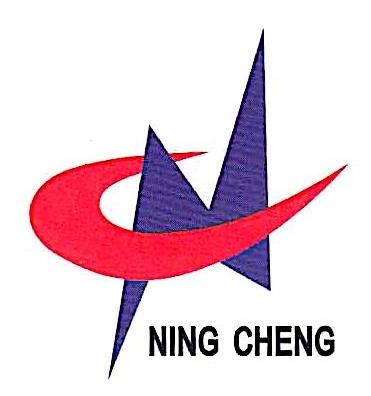 安庆市文泰物资贸易有限公司