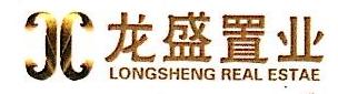 蒙城县龙盛置业有限公司