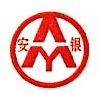 安徽省安银金融机具设备有限公司