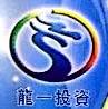 蚌埠龙一投资有限公司