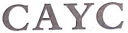 注册喀麦隆商标的公司