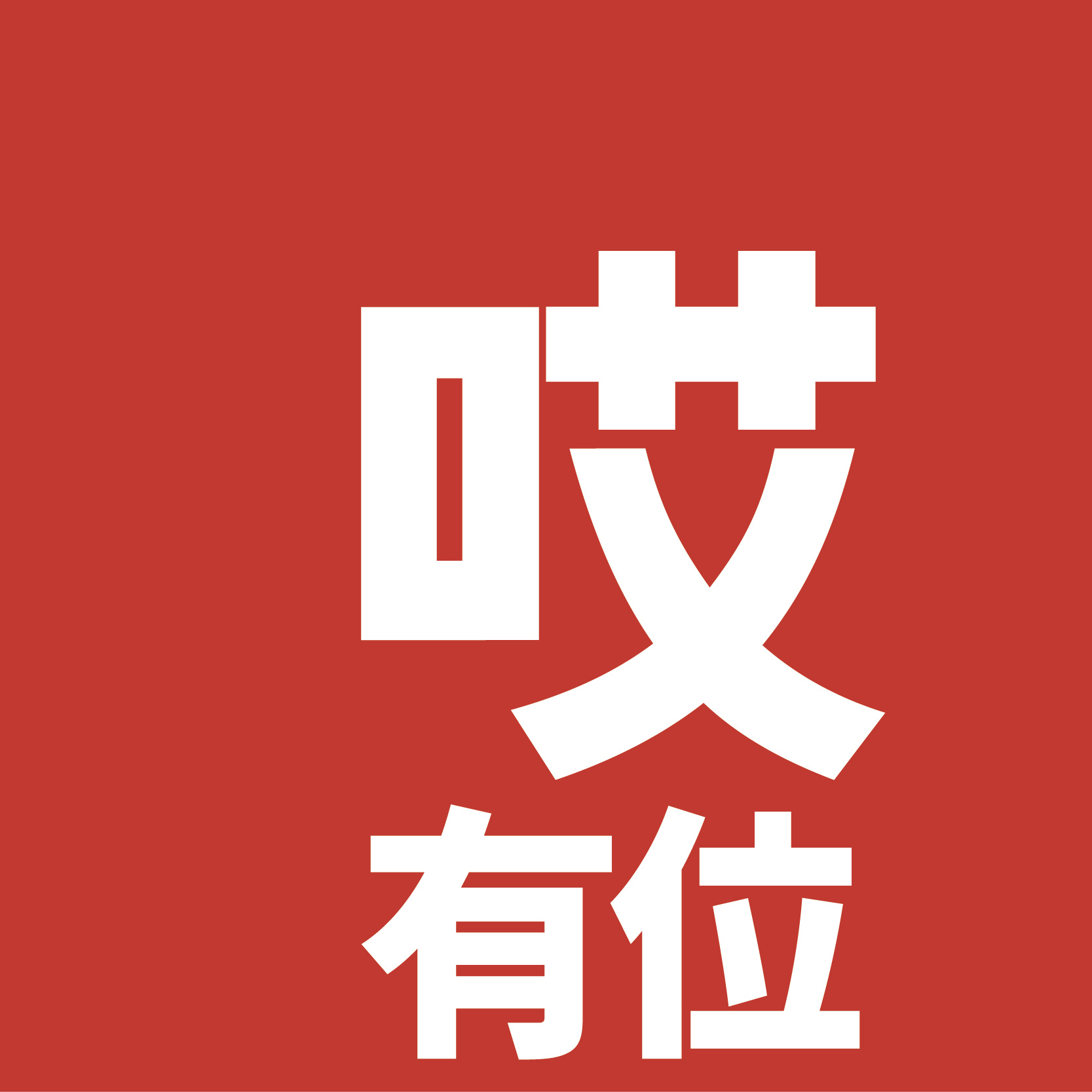 手机新闻app开发