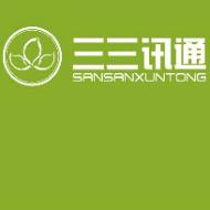 鞍山讯通信息网络有限公司