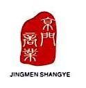 北京京门商业投资发展有限公司